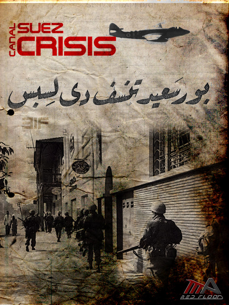 the suez crisis of 1956 the The suez crisis 1956 1 empire and its limitsempire and its limits 2 lecture objectiveslecture objectives case study in historical.