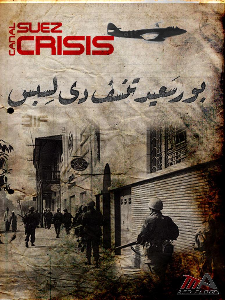 the suez crisis essay