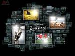 we all egypt