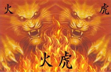 Japanese Sentient Fire by dj-vegan