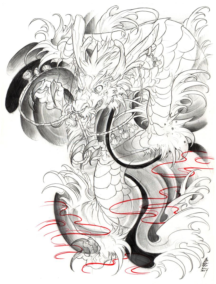 Koi Fish Drawing In Pencil