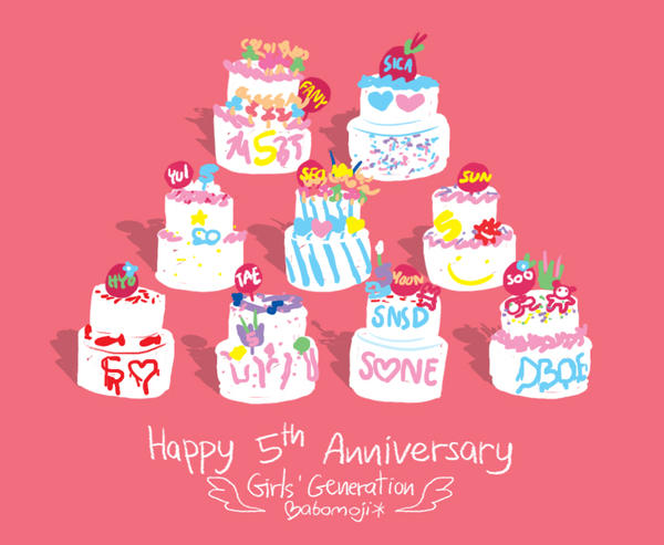 Happy Th Anniversary Cake Images