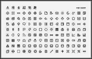Free Pixel Icon by moyicat