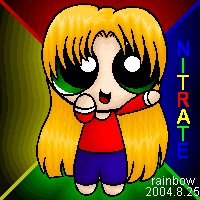 Nitrate by ppgrainbow