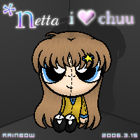 Netta by ppgrainbow