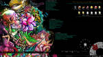 Desktop The Siren Song + RM