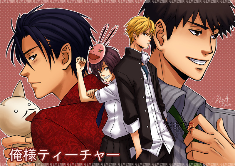 Oresama Teacher images Oresama Teacher covers HD wallpaper and ...