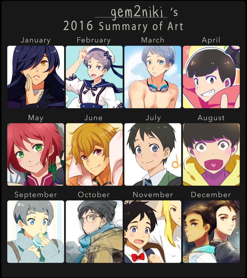 2016 Summary Of Art by gem2niki