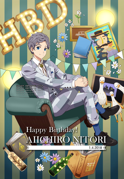 Happy Birthday Nitori 2018 by gem2niki