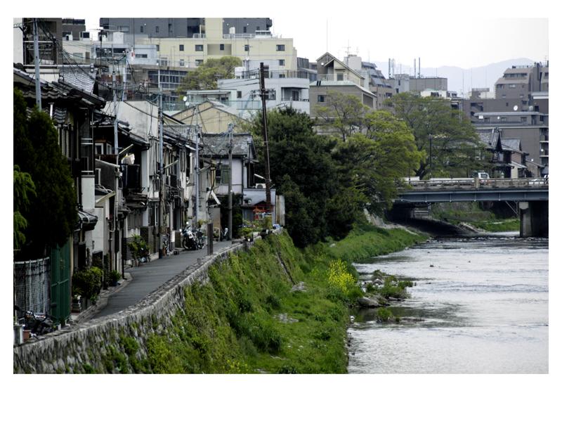 Kyoto by deadward1555