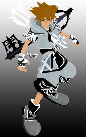 KH2: Sora - Final Form by zeki-chan on DeviantArt