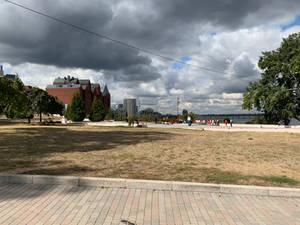 Dnipro City