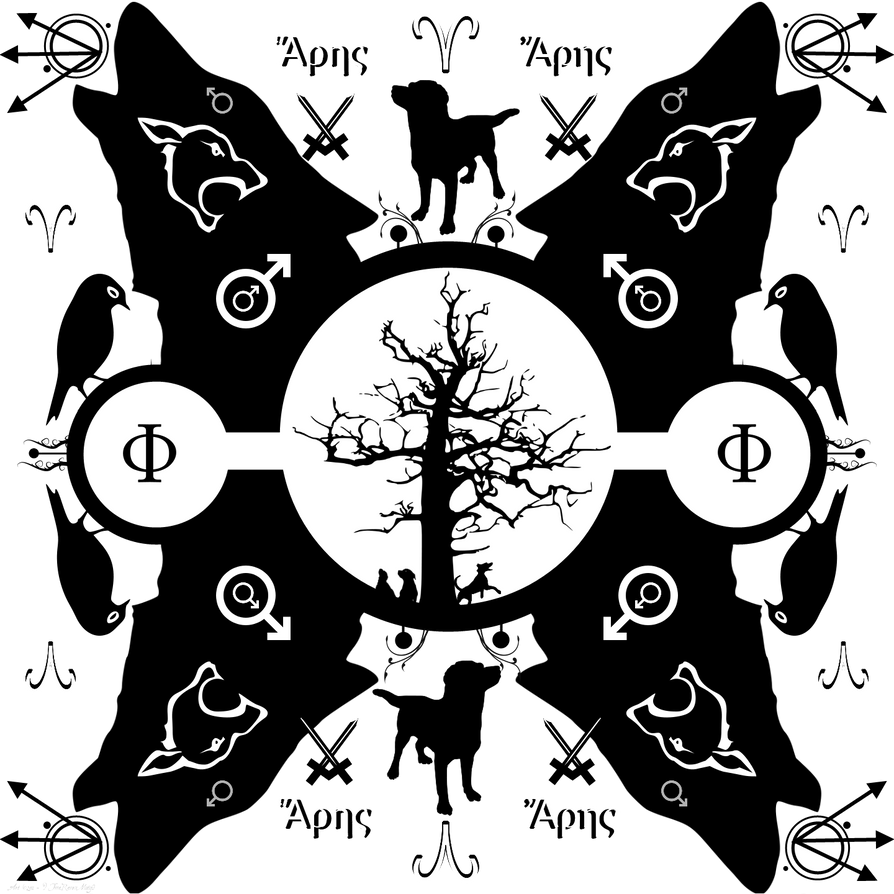 Ares Greek God Symbol Dog Ares Symbol Greek Mythology Clipart Best