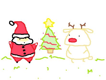 Christmas? by ldn221