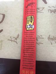 Cool Chopsticks! by Godismyrefuge