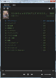 foobar2000 - 2015/11/19 by Jeannela