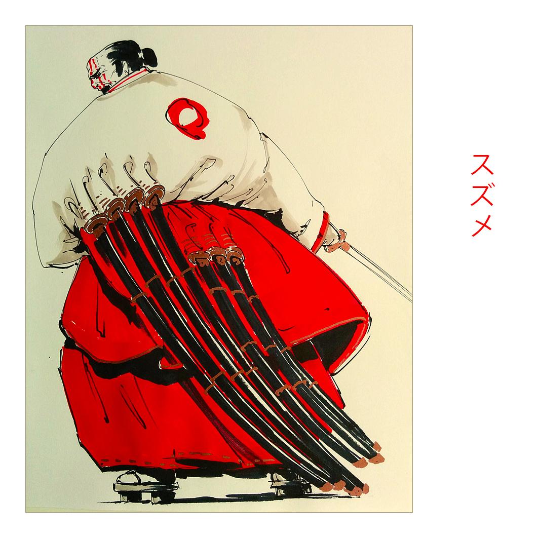 Suzume. The sparrow samurai by hypnothalamus