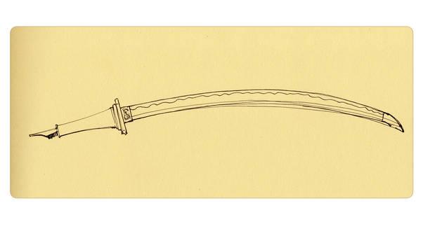 Mishima. Harmony of pen and sword