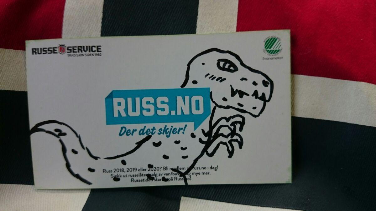 T-rex by Elmer157Typhlosion