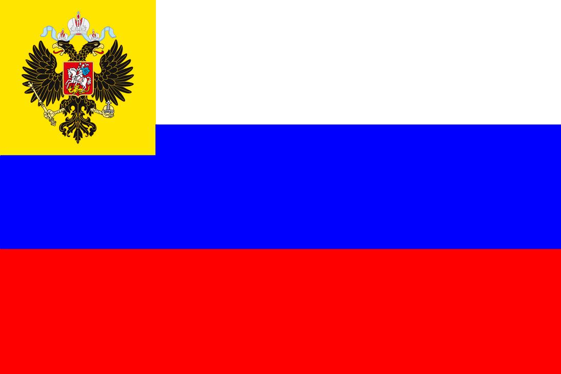 Russian Empire 50