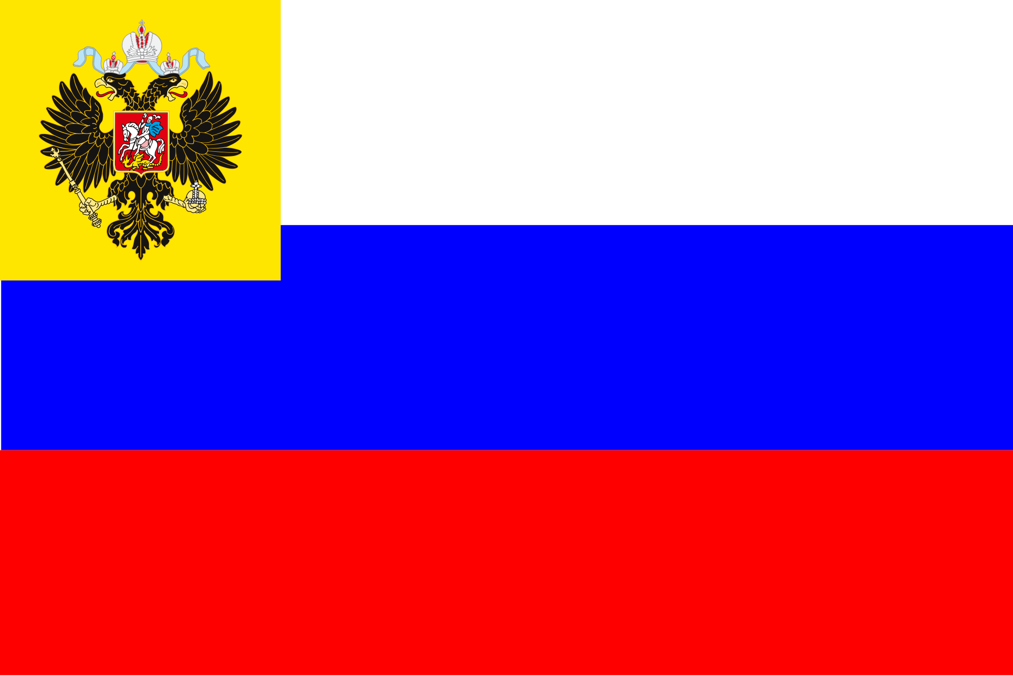 Flag Of The Russian Empire 104