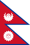First Flag of Nepal