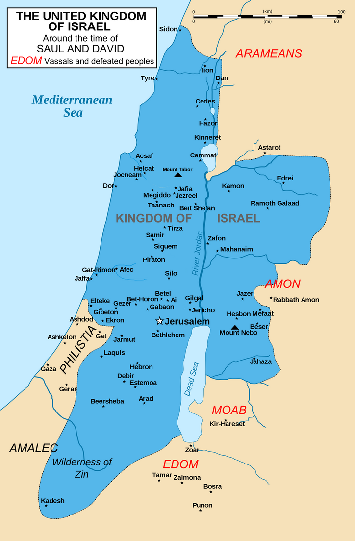 Unified kingdom of israel map by llwynogfox on deviantart unified kingdom of israel map by llwynogfox gumiabroncs Choice Image