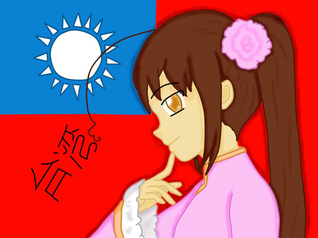 remake Taiwan by mimisatsuki