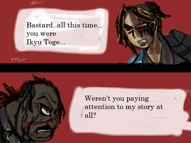 Ronin Girl Chapter 10 Page 01 by IsangsimaronBatis