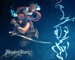 Prince of Persia - Wallpaper