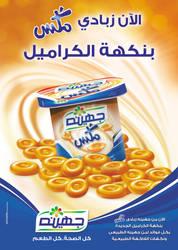 Mix Poster by Fadyshehata