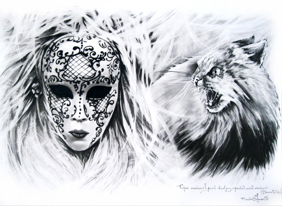 Rogue GFX Featured traditional art thread Fear_by_safonovma-d4nuygw