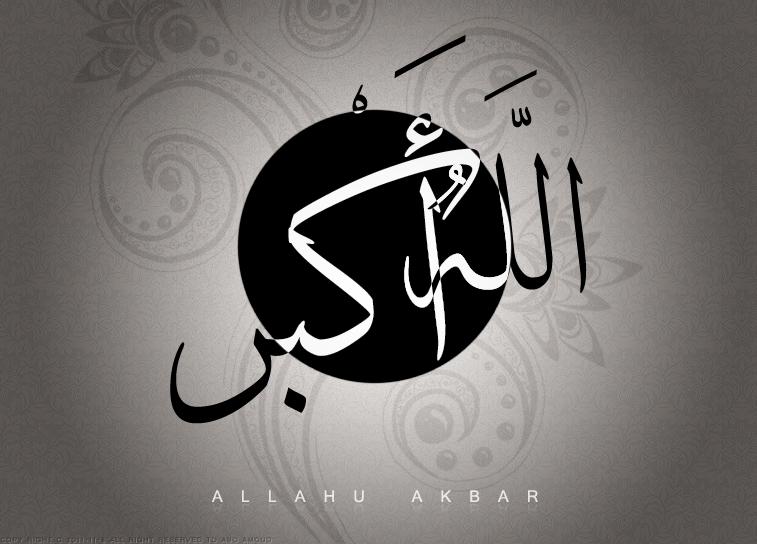 ALLAHU AKBAR By Abo Amoud