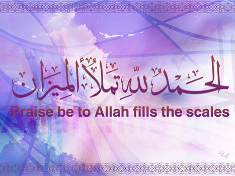 Praise be to Allah fills the scales