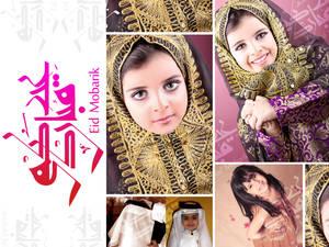 Eid2012