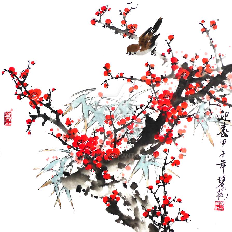 Chinese Brush Ink Painting