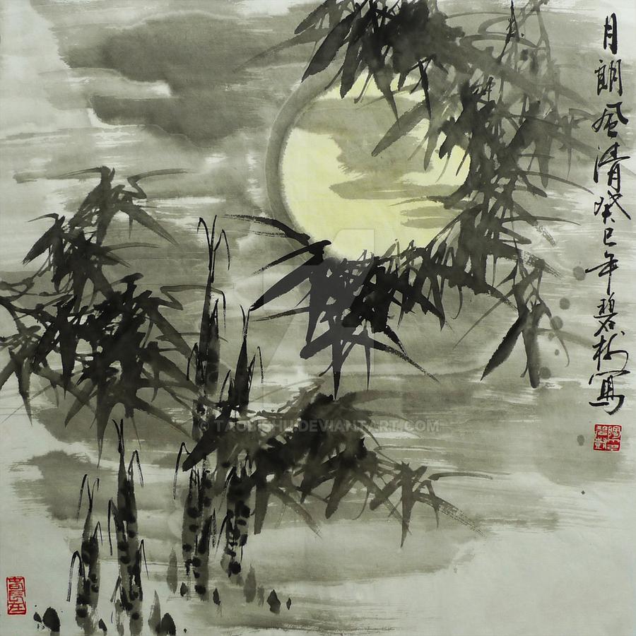 ink wash paintingmoon bamboo by taobishu on deviantart