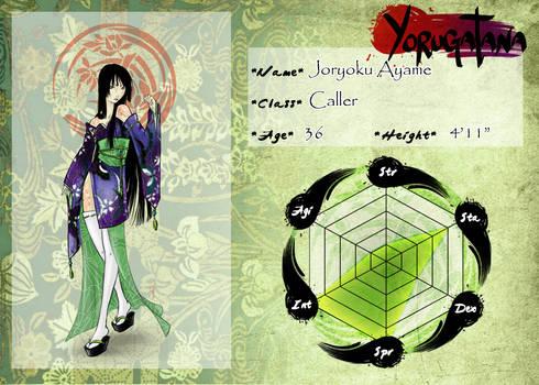Yorugatana: Joryoku Ayame