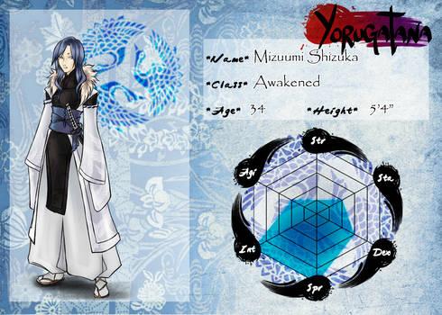 Yorugatana: Mizuumi Shizuka