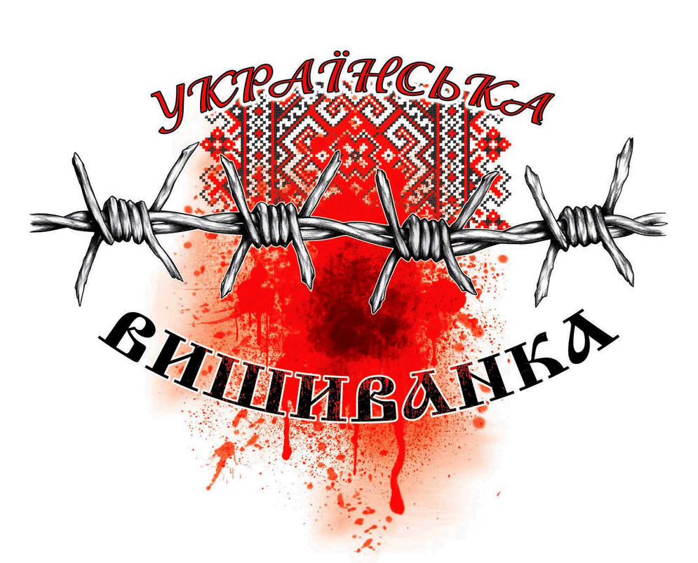 Ukrainian embroidery by romaxa11