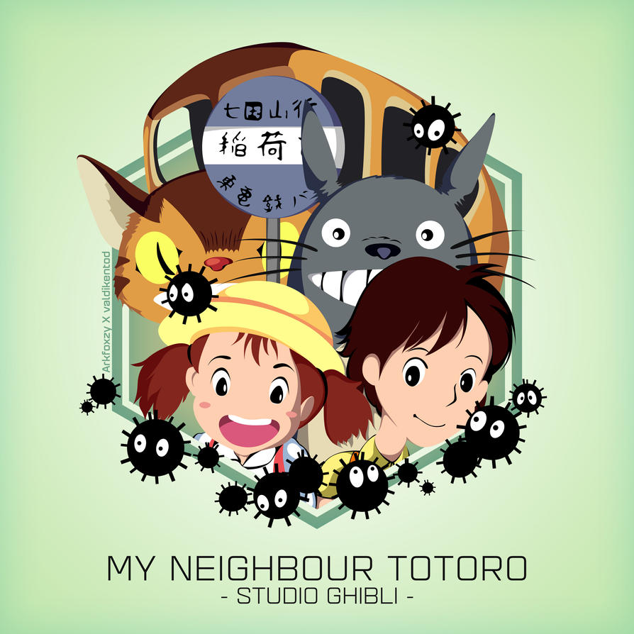 Studio Ghibli - My Neighbour Totoro (Fan-art) by valdikentod