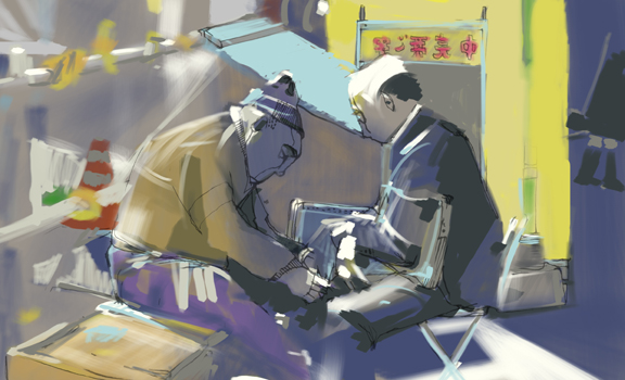 Brightside by Chensio
