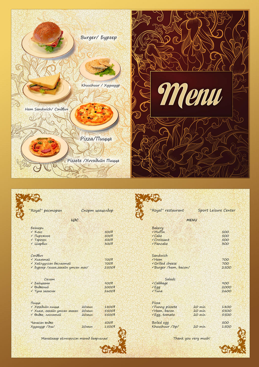 Restaurant menu by gansukh on deviantart for Artistic cuisine menu