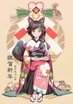 2020 happy new year - LOKU-chan