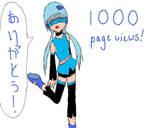1000 pageviews - Lio