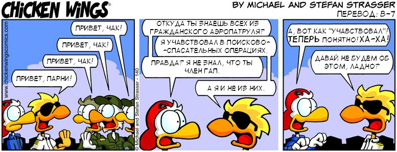 2011_01_15_cw0140_by_agentb_7-d5n05y4.jpg