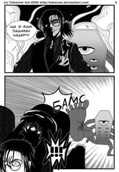 Doujinshi Page 1 Done by tukaram
