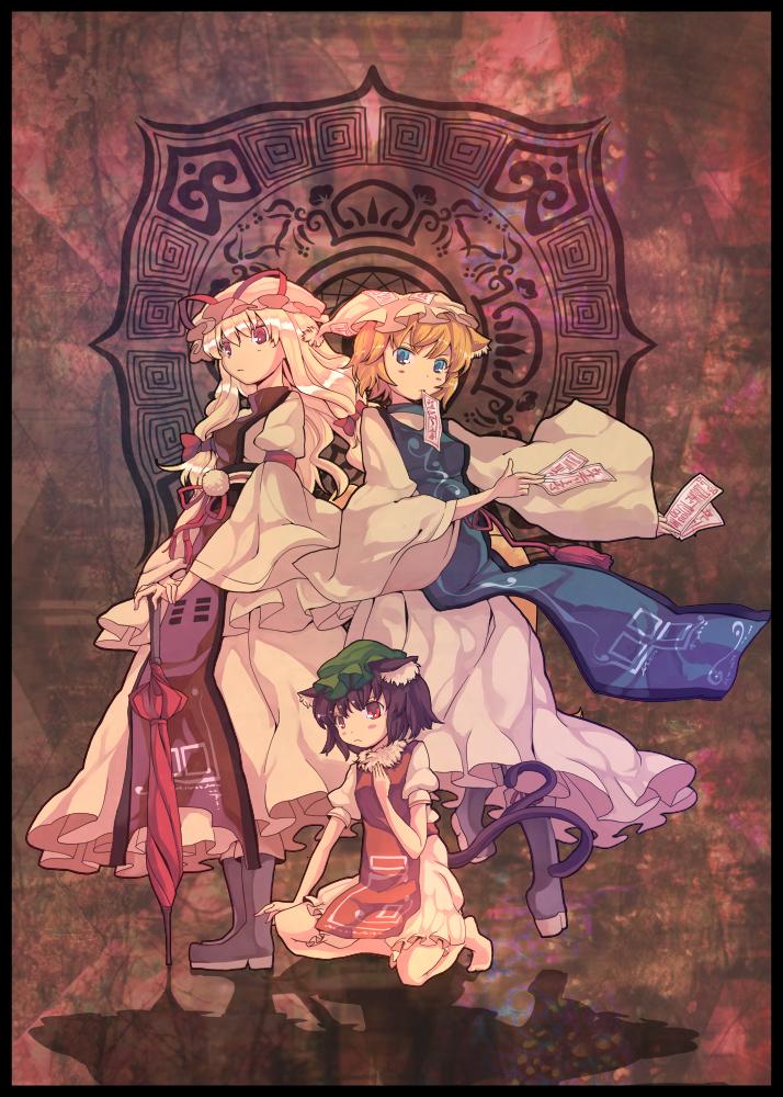 Yakumo family by garnet-3a
