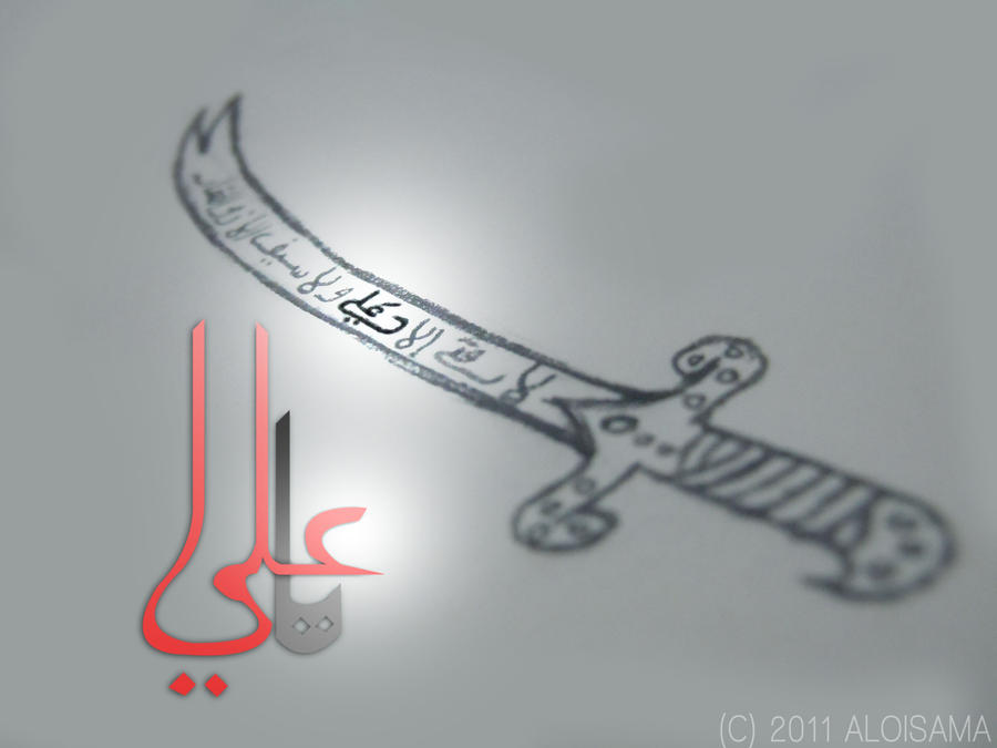 Imam Ali Sword Tattoo | www.imgkid.com - The Image Kid Has It!