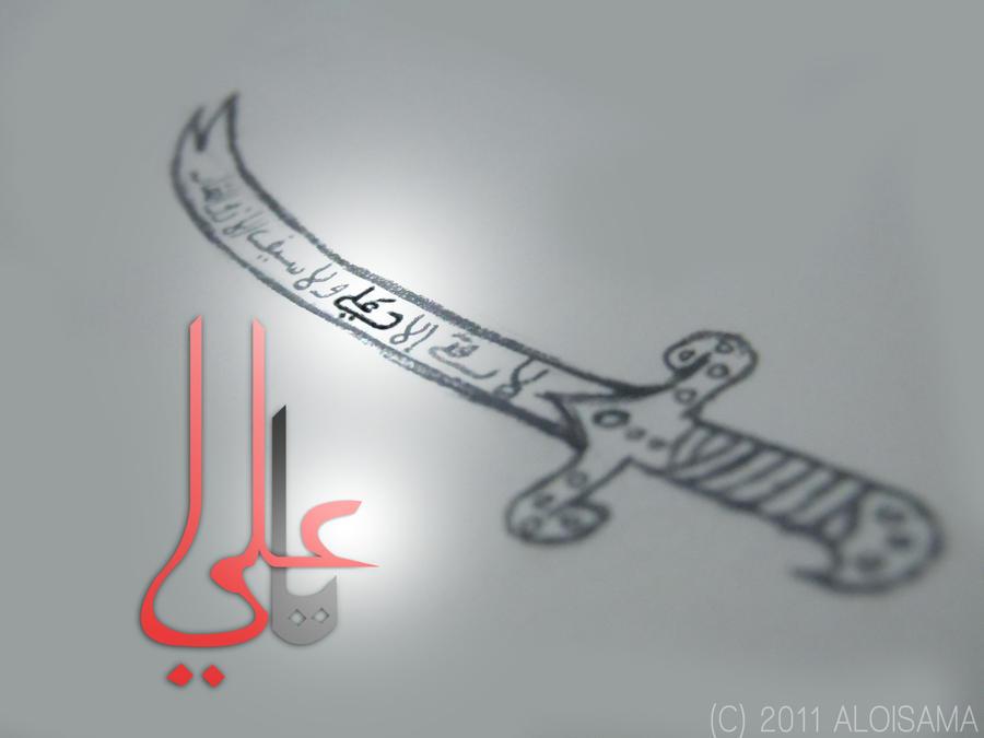 Imam Ali Sword Tattoo   www.imgkid.com - The Image Kid Has It!